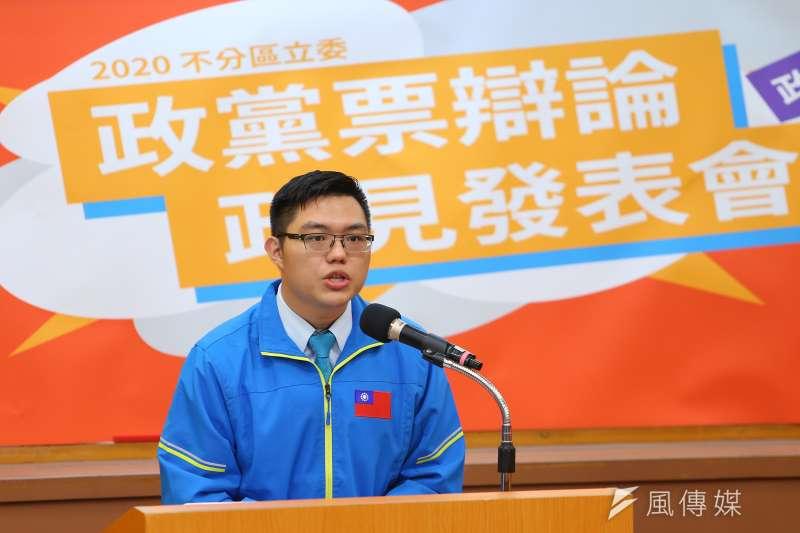 20191214-國民黨代表田方倫14日出席中華辯論推廣協進會舉辦政黨票辯論會。(顏麟宇攝)