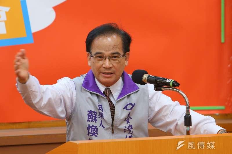 20191214-台灣維新代表蘇煥智14日出席中華辯論推廣協進會舉辦政黨票辯論會。(顏麟宇攝)