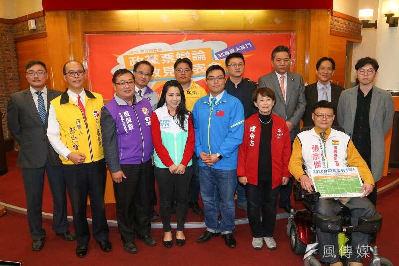 中華辯論推廣協進會14日舉辦政黨票辯論會,各政黨代表並於會場合照。(顏麟宇攝)