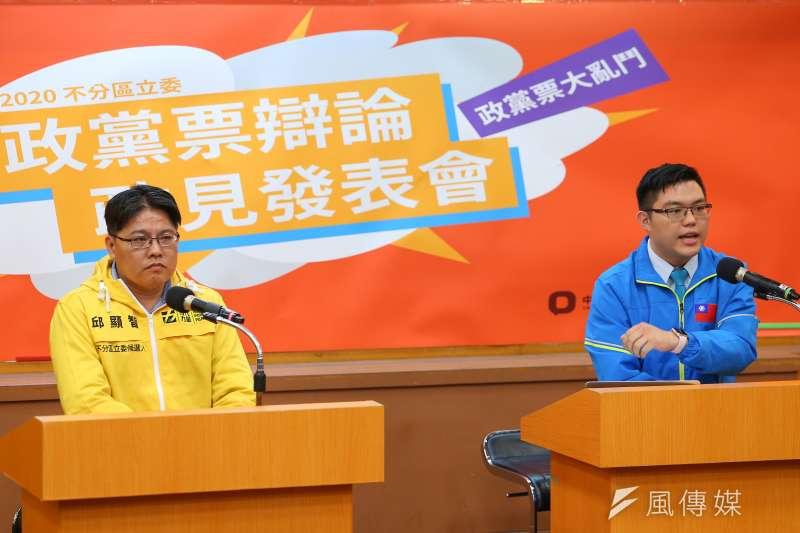 20191214-時代力量代表邱顯智、國民黨代表田方倫14日出席中華辯論推廣協進會舉辦政黨票辯論會。(顏麟宇攝)