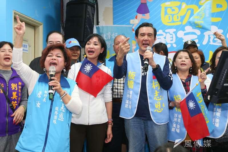 20191214-前總統馬英九14日出席國民黨立委參選人柯志恩溪崑後援會成立大會,並於現場高唱愛拚才會贏。(顏麟宇攝)