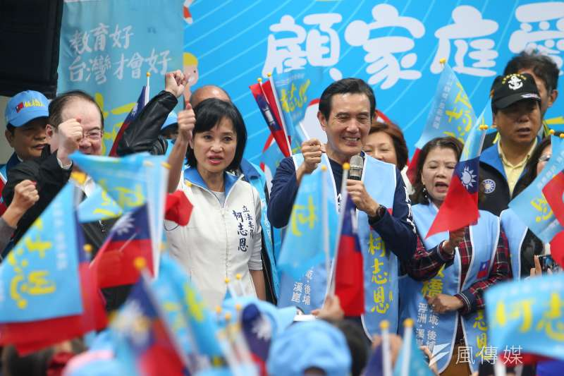 20191214-前總統馬英九14日出席國民黨立委參選人柯志恩溪崑後援會成立大會。(顏麟宇攝)