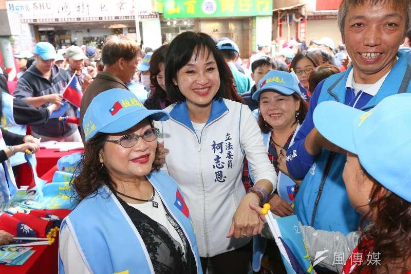 20191214-國民黨立委參選人柯志恩14日成立溪崑後援會。(顏麟宇攝)