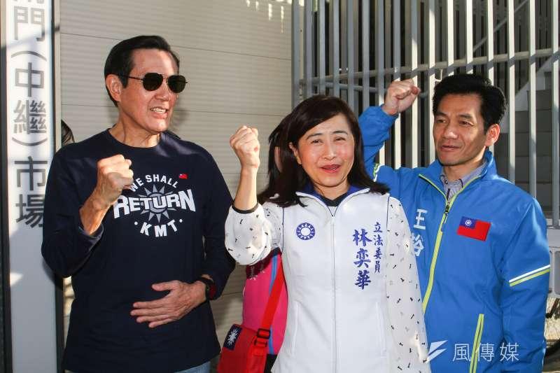 20191215-前總統馬英九與國民黨立委參選人林奕華於南門中繼市場拜票。(蔡親傑攝)
