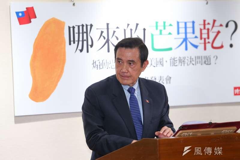 前總統馬英九(見圖)16日出席《哪來的芒果乾》新書發表會,批評蔡政府無能,才會讓人民有亡國感。(資料照,顏麟宇攝)