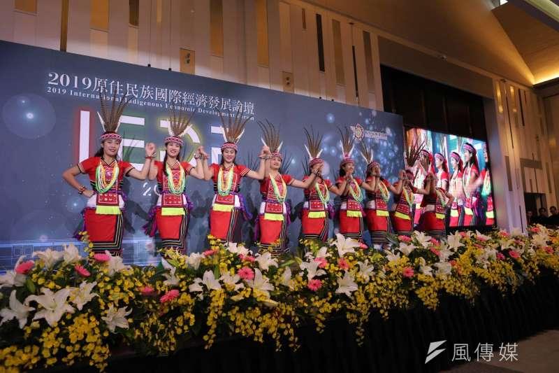 「2019原住民族國際經濟發展論壇」開幕式表演活動。(圖/原住民委員會提供)
