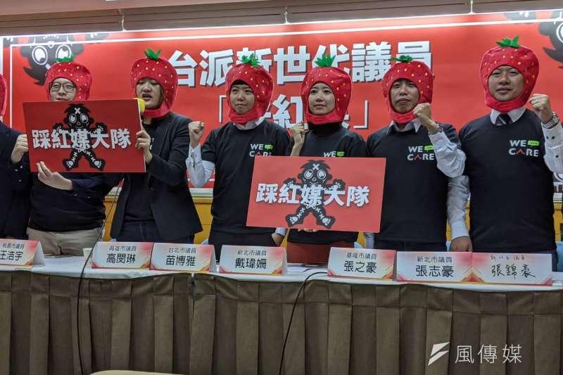 高閔琳、王浩宇、苗博雅等年輕議員今(17)日聯合舉行記者會,宣布組成「踩紅媒」大隊出席遊行。(林瑋豐攝)