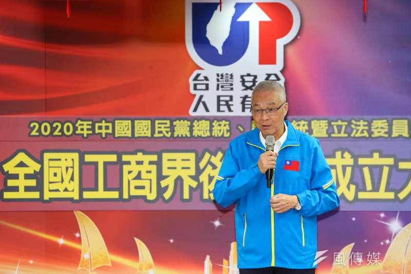20191217-國民黨主席吳敦義17日出席全國工商界後援會成立大會。(顏麟宇攝)