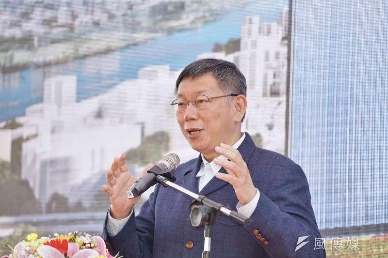 20191217-雙子星開發案17日舉行簽約典禮,台北市長柯文哲出席。(盧逸峰攝)