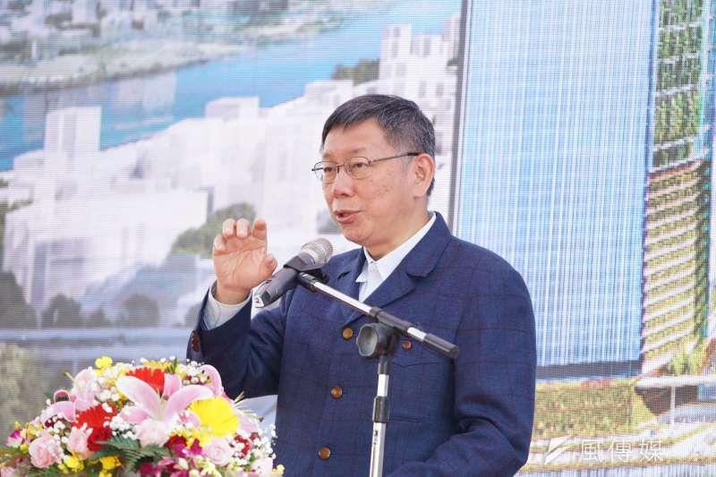20191217-台北雙星公司17日舉行簽約典禮,台北市長柯文哲出席。(盧逸峰攝)