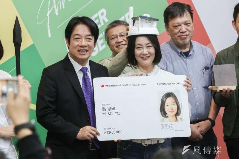 20191217-民進黨副總統候選人賴清德(左)出席設計 、建築、文化界挺吳思瑤(右)活動。(簡必丞攝)