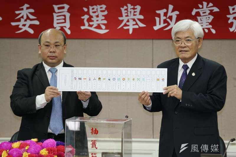 中央選舉委員會18日上午舉行第10屆全國不分區及僑居國外國民立法委員選舉政黨號次抽籤。(盧逸峰攝)