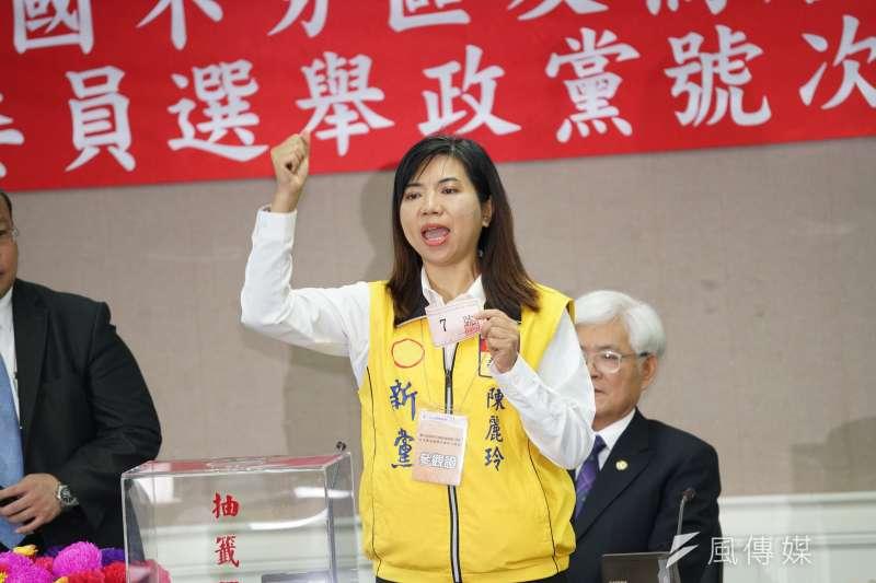 20191218-中選會18日舉行不分區政黨票號次抽籤,新黨副秘書長陳麗玲出席。(盧逸峰攝)