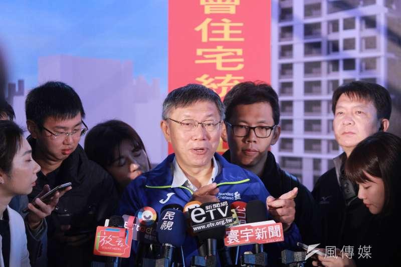 20191218-台北市長柯文哲18日上午出席「台北市文山區樟新水岸社會住宅統包工程」開工典禮,並接受媒體訪問。(方炳超攝)