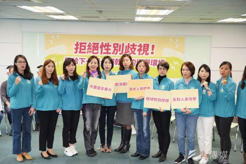 20191219-民進黨19日召開「拒絕性別歧視!留給下一代一個乾淨的選舉環境」記者會,與會者舉標語合影。(盧逸峰攝)