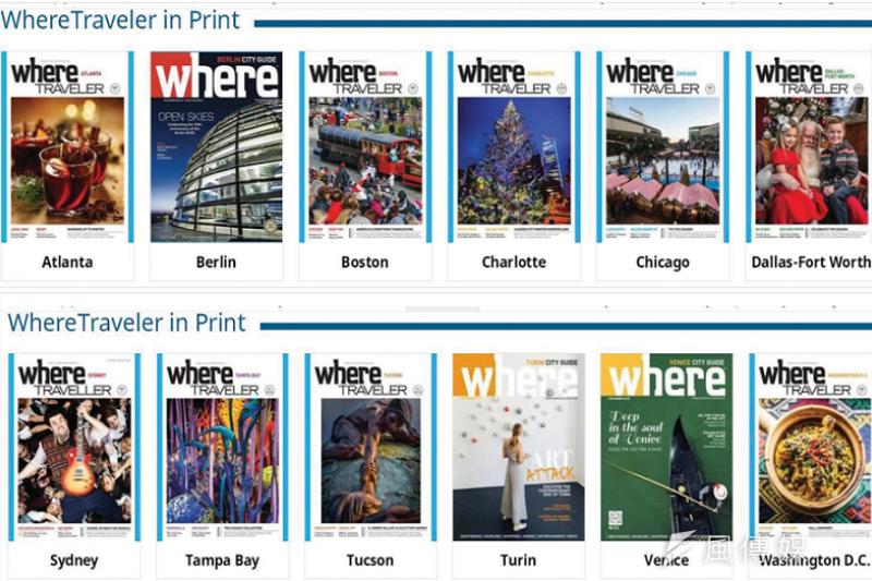 夏威夷Where TRAVELER 雜誌由環太平洋媒體接手。