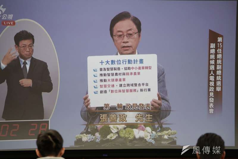 20191220-國民黨副總統參選人張善政12日出席副總統電視政見發表會。(盧逸峰攝)