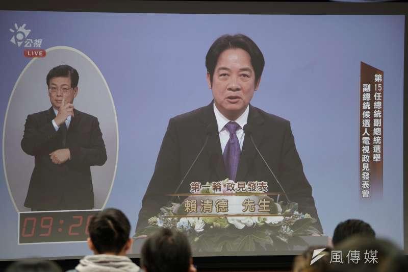 民進黨副總統參選人賴清德12日出席副總統電視政見發表會。(盧逸峰攝)