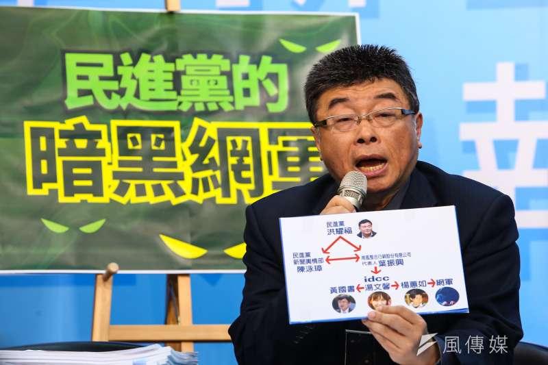 前立委邱毅23日召開「民進黨的暗黑網軍」記者會。(顏麟宇攝)