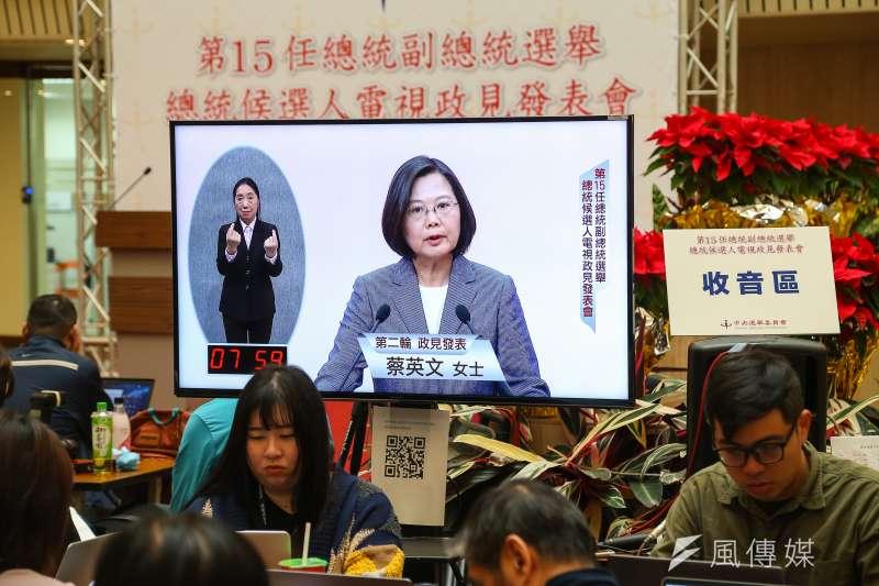 民進黨總統候選人蔡英文25日出席總統候選人政見發表會。(顏麟宇攝)