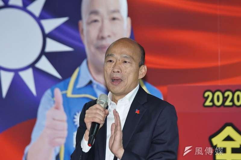 國民黨總統參選人韓國瑜25日出席韓國瑜競選總統全國顧問團成立大會。(盧逸峰攝)