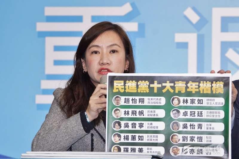 國民黨總統候選人韓國瑜競選辦公室25日召開「青年造台灣,台灣拼未來」記者會,公布10位拉高全台平均薪資的「優秀民進黨青年楷模」。圖為總發言人王淺秋。(盧逸峰攝)