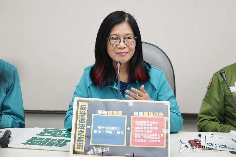 民進黨黨團幹事長管碧玲(見圖)表示,整部民進黨團提出的《反滲透法》草案,一共才926字,看完只要3分鐘。(資料照,盧逸峰攝)
