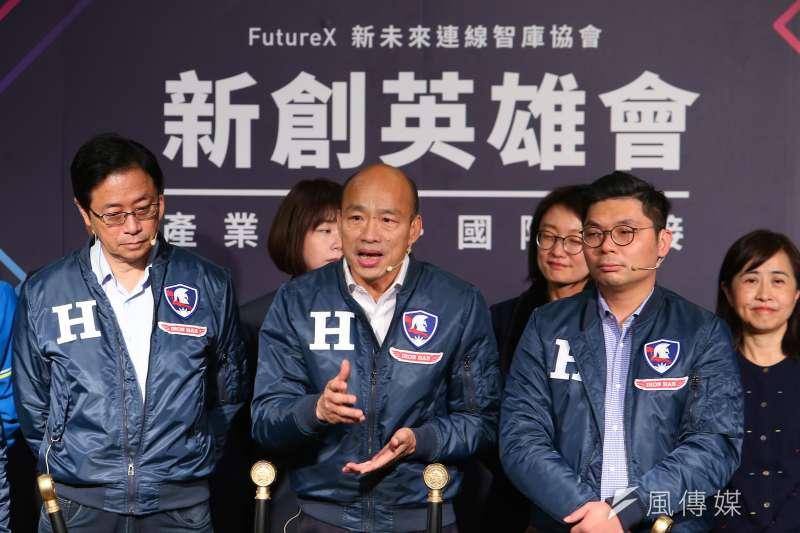 20191226-國民黨總統候選人韓國瑜26日出席《新創英雄會》座談。(顏麟宇攝)