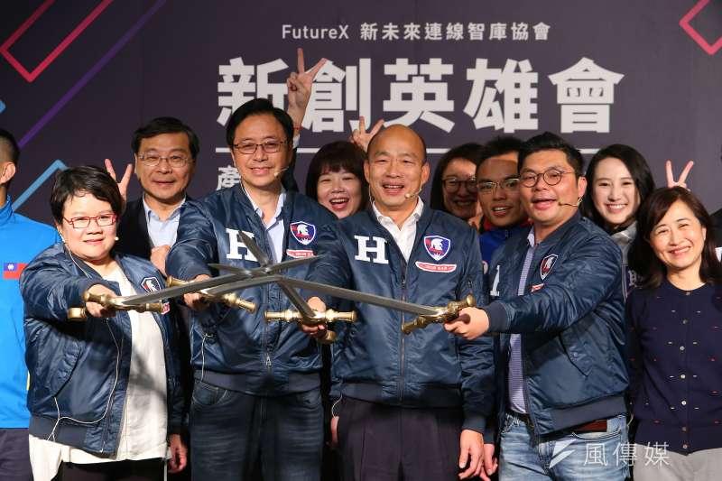 國民黨總統副總統候選人韓國瑜、張善政26日出席《新創英雄會》座談。(顏麟宇攝)