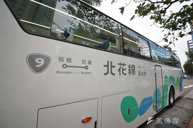 中秋及國慶連假下月將至,公路總局推出公路客運8大優惠。圖為由板橋到花蓮的客運路線巴士。(資料照,盧逸峰攝)