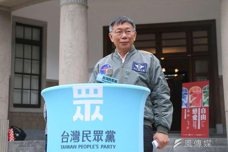 台灣民眾黨主席柯文哲27日出席「南北眾貫線」啟程記者會。談及小黨競合問題時,柯文哲感嘆,因為大黨有錢就可以把小黨變成側翼。(顏麟宇攝)