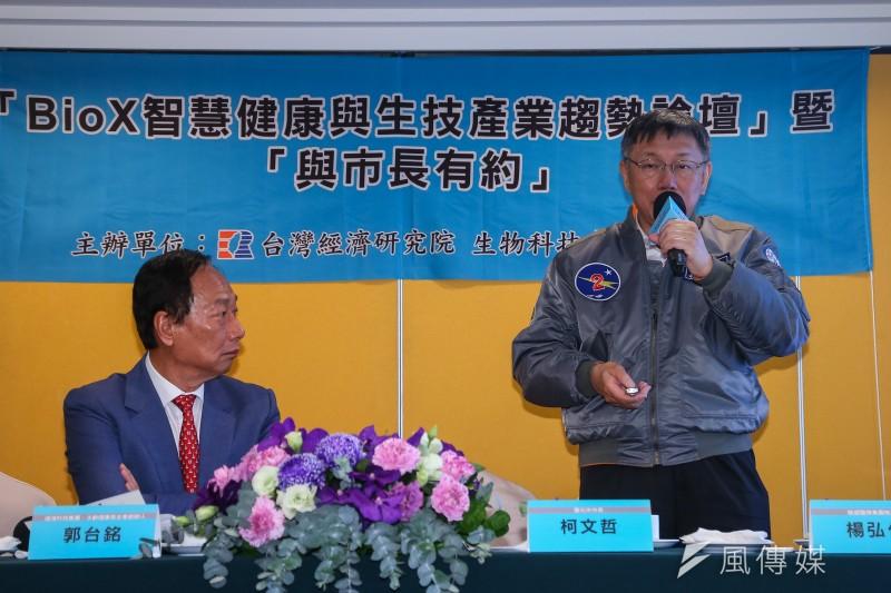台北市長柯文哲(右)、鴻海創辦人郭台銘(左)27日出席「BioX智慧健康與生技產業趨勢論壇」,柯文哲在會中也談及六都滿意度相關議題。(顏麟宇攝)