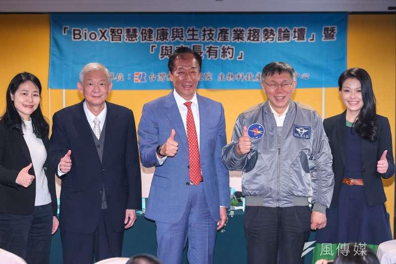 20191227-鴻海創辦人郭台銘、台北市長柯文哲27日出席「BioX智慧健康與生技產業趨勢論壇」。(顏麟宇攝)