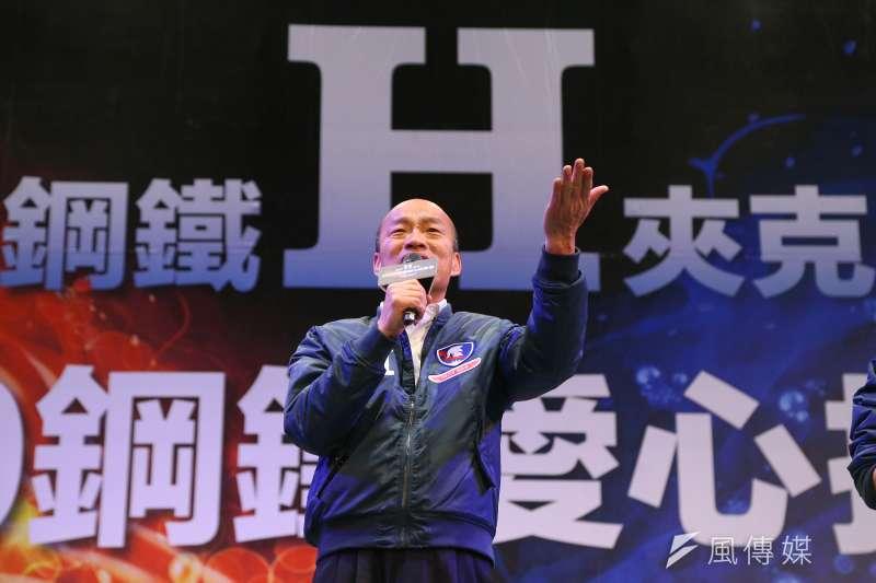 國民黨總統候選人韓國瑜(見圖)28日出席「鋼鐵H夾克」 愛心拍賣會,公益拍賣會義賣所得總額超過1079萬元。(顏麟宇攝)