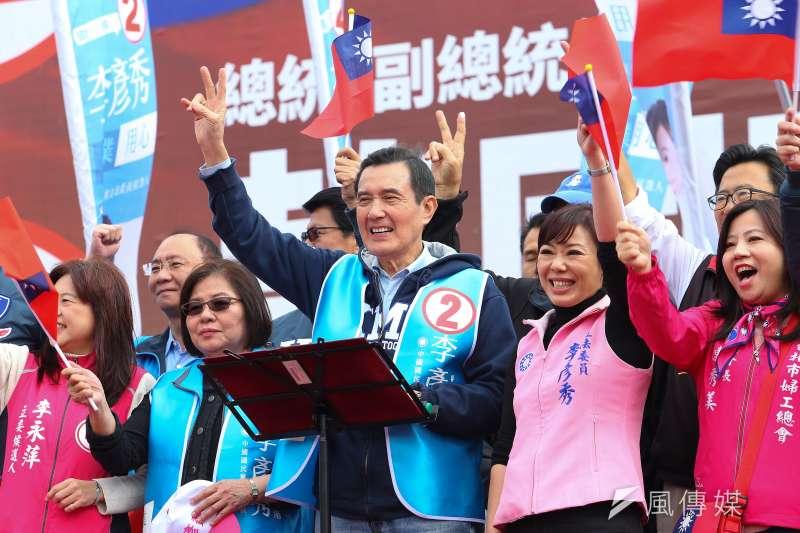 前總統馬英九出席國民黨元旦升旗典禮,抨擊《反滲透法》的通過違反程序正義,是為「恢復戒嚴」。(資料照,顏麟宇攝)