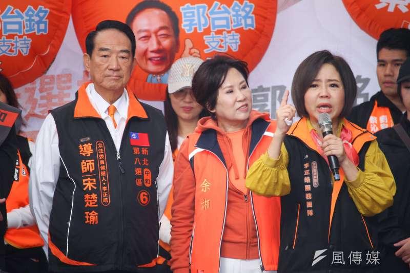 20191228-親民黨立委參選人李正皓競選總部成立大會,圖右為發言人于美人。(蔡親傑攝)