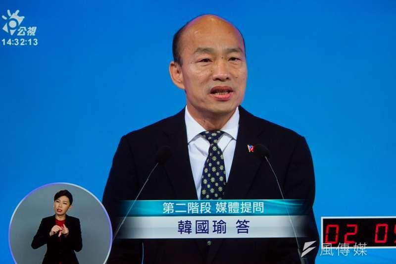 國民黨總統參選人韓國瑜29日參與公視總統候選人電視辯論會。(蔡親傑翻攝公視螢幕)