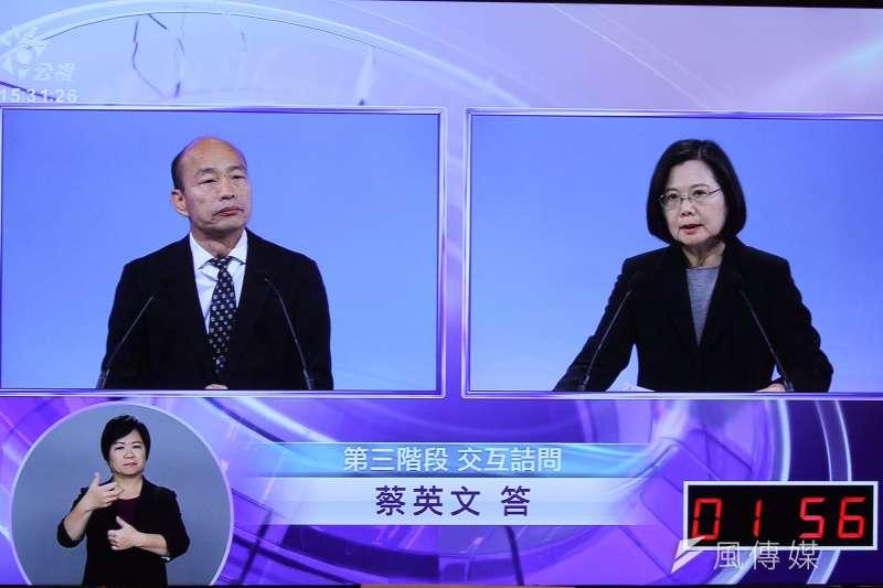 統候選人電視辯論會,國民黨總統參選人韓國瑜與民進黨總統參選人蔡英文交互詰問。(蔡親傑翻攝公視)