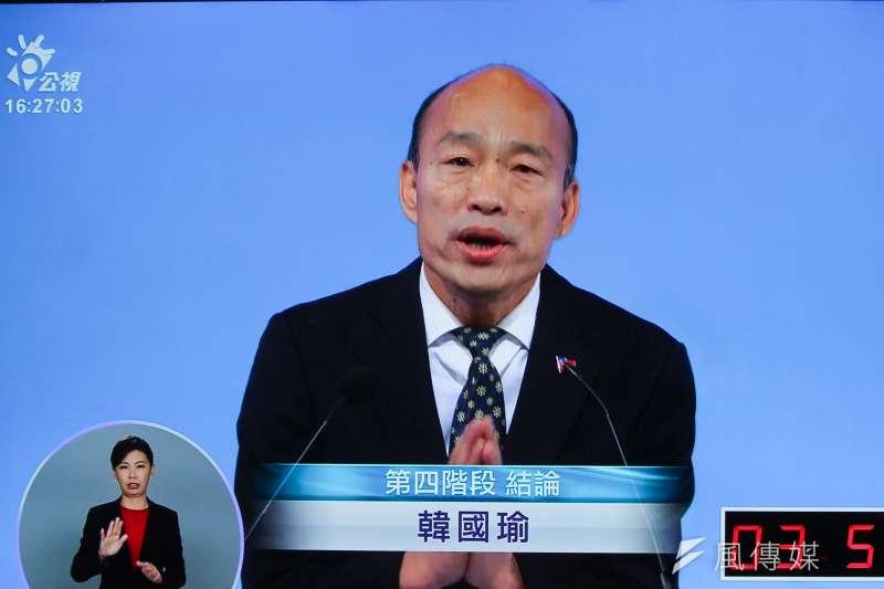 國民黨總統候選人韓國瑜(見圖)在電視辯論會中表示,總統蔡英文對陳水扁保外就醫與陳師孟事件當然有影響力、有權力去處理,不應該推拖。(蔡親傑翻攝公視)
