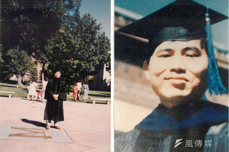 38年前陳文成陳屍於台大校園的「生前最後一天」,到底經歷了什麼?長達12小時的偵訊筆錄首度完整曝光!(國史館提供)