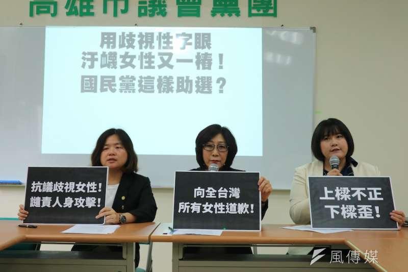 議員陳慧文(左)、康裕成(中)和鄭孟洳(右) 召開記者會,提出4個呼籲與要求。(圖/徐炳文攝)