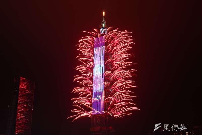 20200101-台北101跨年煙火。(顏麟宇攝)