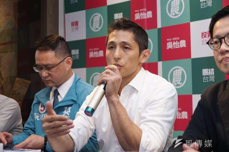 20200102-立委參選人吳怡農2日出席「我主張!修憲落實18歲公民權」記者會。(盧逸峰攝)
