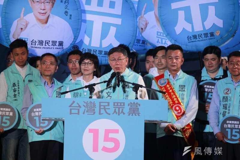20200104-台灣民眾黨黨主席柯文哲(見圖)在致詞時表示,台灣過去20幾年有不少小黨,但都陷入藍綠惡鬥泥淖走不出來,變成側翼、尾巴黨。(方炳超攝)