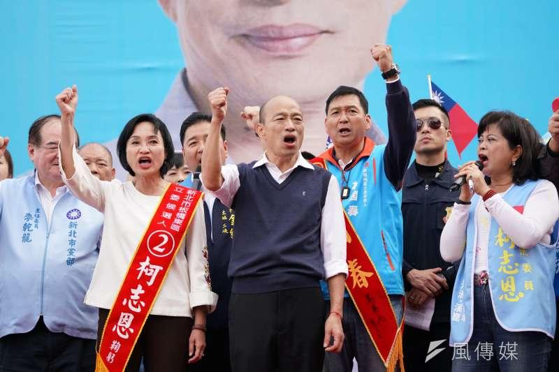 立委柯志恩5日舉行造勢活動,國民黨總統候選人韓國瑜(中)出席。(盧逸峰攝)