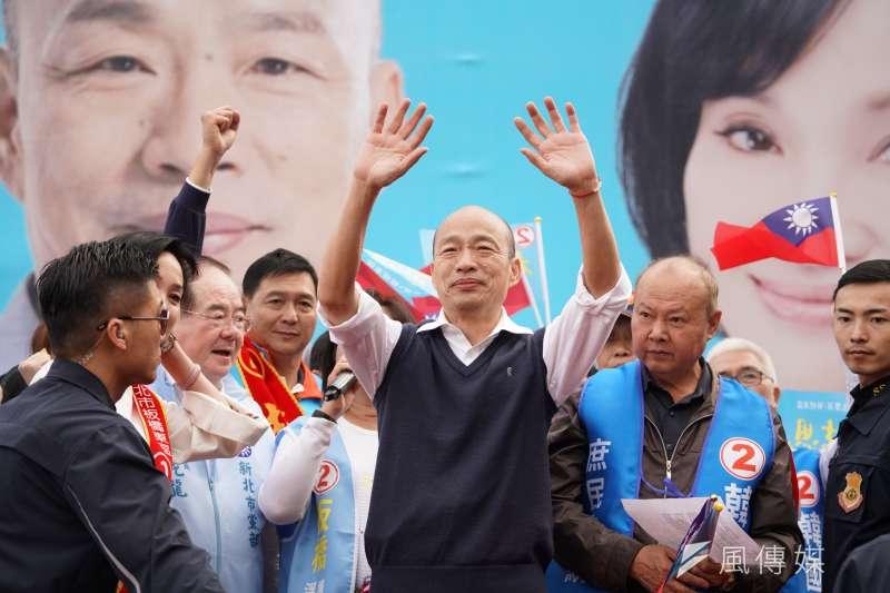 20200105-立委柯志恩5日舉行造勢活動,總統候選人韓國瑜出席。(盧逸峰攝)