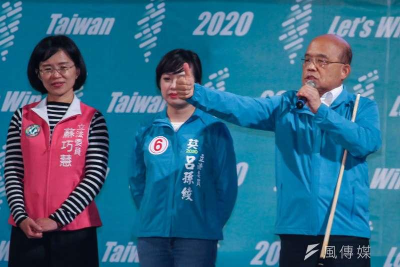 20200105-行政院長蘇貞昌出席民進黨總統與立委候選人新莊造勢晚會,左一為立委候選人蘇巧慧。(蔡親傑攝)