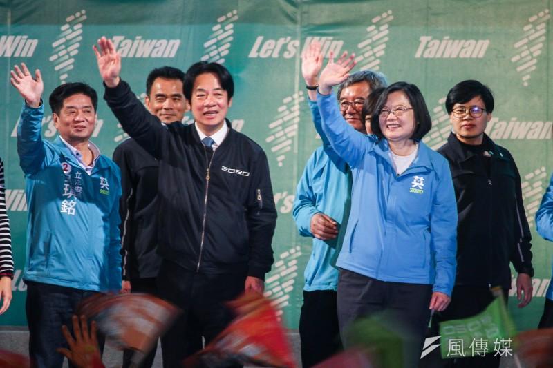 20200105-民進黨正副總統候選人蔡英文、賴清德出席總統與立委候選人新莊造勢晚會。(蔡親傑攝)