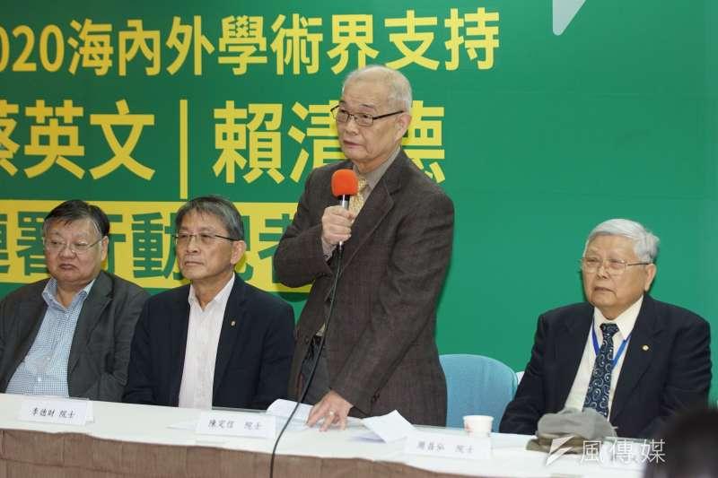 20200105-中研院院士陳定信5日出席海內外學術界支持蔡英文賴清德記者會。(盧逸峰攝)