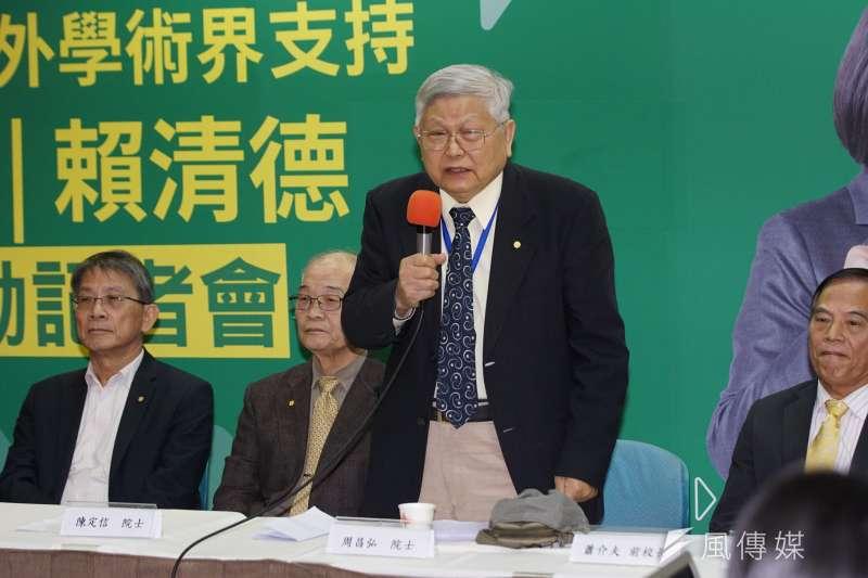 20200105-中研院院士周昌弘5日出席海內外學術界支持蔡英文賴清德記者會。(盧逸峰攝)